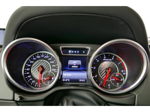 「メルセデスベンツ」「Mベンツ」「SUV・クロカン」「愛知県」の中古車7