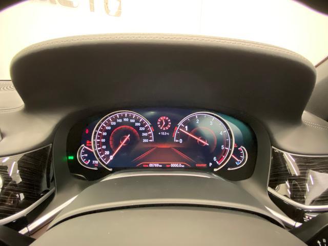740d xDrive Mスポーツ 4WD ディーゼルターボ 茶革 サンルーフ 純正HDDナビ フルセグTV ETC 全周囲モニター 後席モニター リアタブレット型リモコン シートヒーター&クーラー 純正ドライブレコーダー パドルシフト(15枚目)