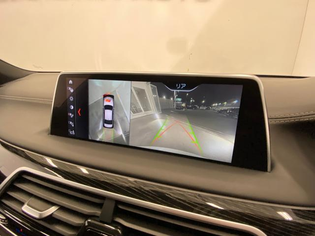 740d xDrive Mスポーツ 4WD ディーゼルターボ 茶革 サンルーフ 純正HDDナビ フルセグTV ETC 全周囲モニター 後席モニター リアタブレット型リモコン シートヒーター&クーラー 純正ドライブレコーダー パドルシフト(17枚目)