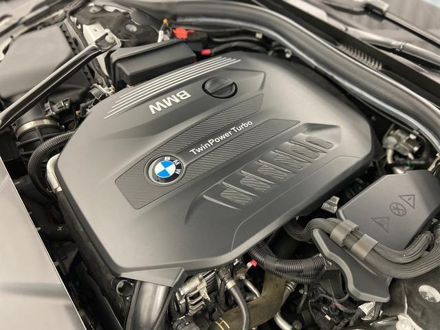 740d xDrive Mスポーツ 4WD ディーゼルターボ 茶革 サンルーフ 純正HDDナビ フルセグTV ETC 全周囲モニター 後席モニター リアタブレット型リモコン シートヒーター&クーラー 純正ドライブレコーダー パドルシフト(24枚目)