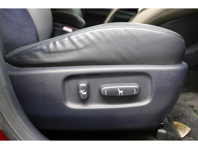 G HIDヘッドライト アルミホイール DVD再生 バックカメラ スマートキー HDDナビ CVT ハーフレザー 記録簿 キーレス 電動シート 盗難防止装置 サイドエアバッグ(8枚目)