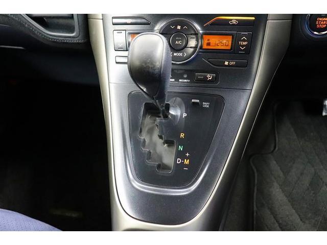 G HIDヘッドライト アルミホイール DVD再生 バックカメラ スマートキー HDDナビ CVT ハーフレザー 記録簿 キーレス 電動シート 盗難防止装置 サイドエアバッグ(14枚目)