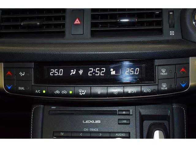 CT200h DVD キーフリー クルコン CD メモリーナビ ワンオーナー ETC スマートキ バックモニタ- プリクラ 地デジTV 記録簿 イモビライザー ナビTV(12枚目)