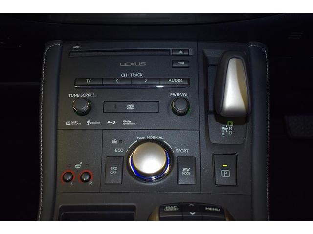 CT200h DVD キーフリー クルコン CD メモリーナビ ワンオーナー ETC スマートキ バックモニタ- プリクラ 地デジTV 記録簿 イモビライザー ナビTV(15枚目)