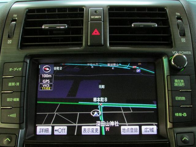 トヨタ クラウン 2.5アスリート アニバーサリーエディション HDDナビ