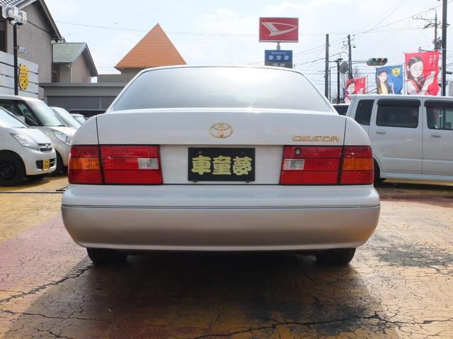 「トヨタ」「セルシオ」「セダン」「三重県」の中古車3