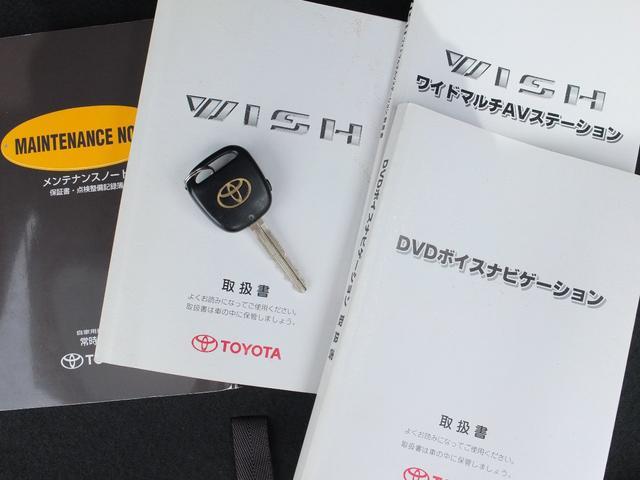 X Sパッケージ 7人乗り ワンオーナー 禁煙車 純正ナビ(20枚目)