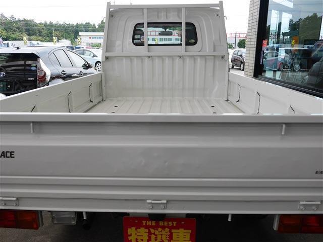 トヨタ タウンエーストラック DX