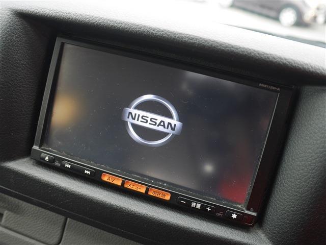 日産 NV350キャラバンバン 2.0 DX 低床ロング