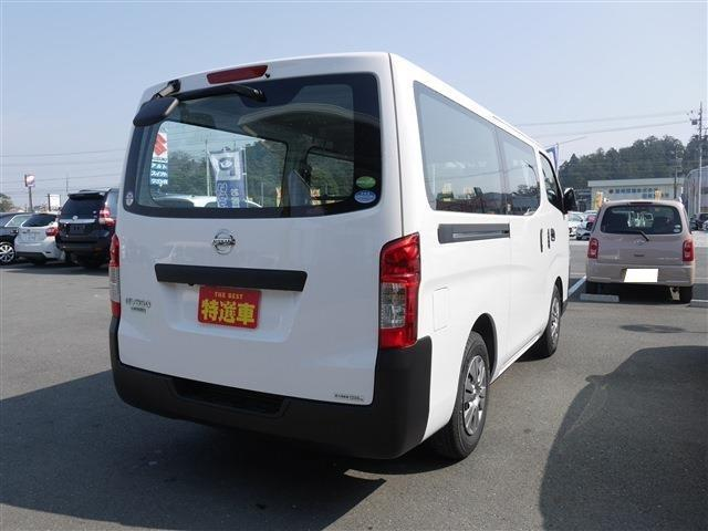 日産 NV350キャラバンバン DX EBパッケージ