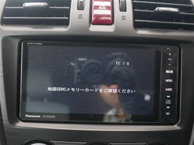 2.0i-L アイサイト 4WD(11枚目)