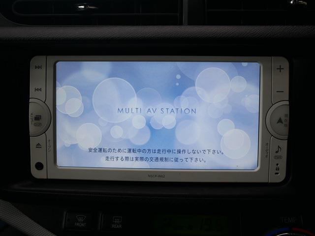 「トヨタ」「アクア」「コンパクトカー」「愛知県」の中古車10