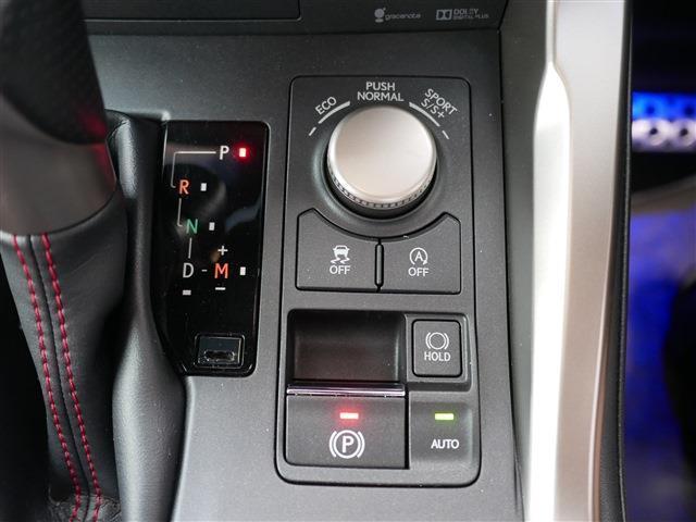 「レクサス」「NX」「SUV・クロカン」「愛知県」の中古車14