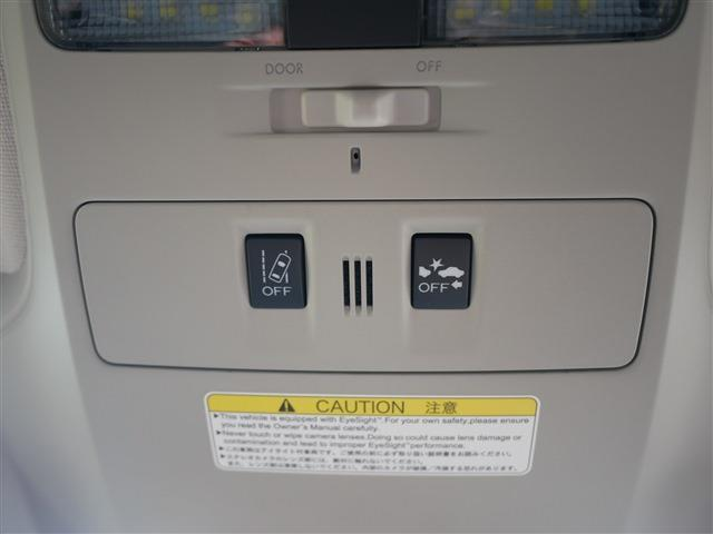 「スバル」「レヴォーグ」「ステーションワゴン」「愛知県」の中古車18