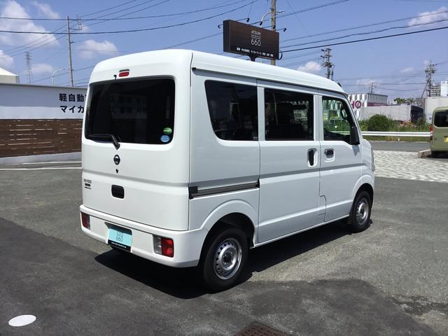 「日産」「NV100クリッパー」「軽自動車」「愛知県」の中古車5