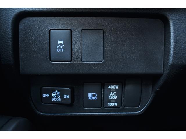 ダブルキャブ TRDオフロード 4WD 2021年モデル アップルカープレイ(26枚目)