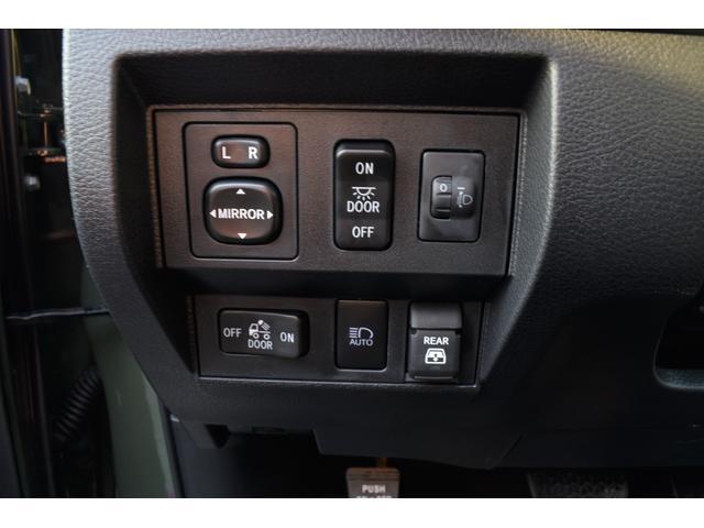 クルーマックス SR5 トレイルエディション 4WD アーミーグリーン プレデターサイドステップ アップルカープレイ ブラックバッジ(30枚目)
