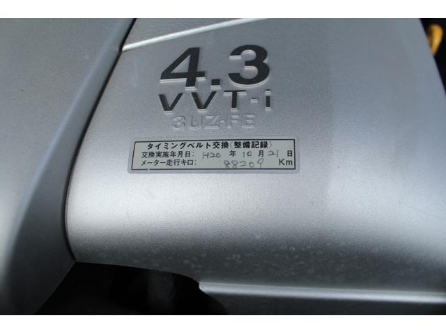 トヨタ セルシオ C-F インテリアセレクション DVDマルチ 黒革 SR