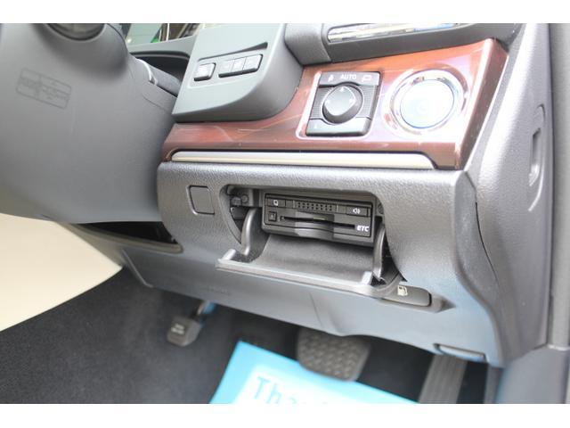 トヨタ クラウンハイブリッド ロイヤルサルーン HDDマルチ バックカメラ