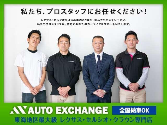 「レクサス」「IS」「セダン」「愛知県」の中古車36