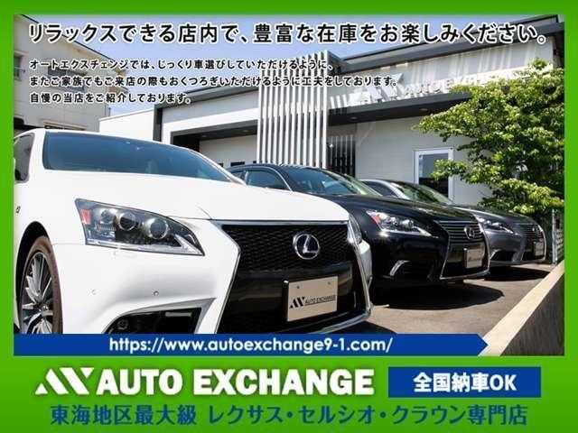 「メルセデスベンツ」「Mクラス」「SUV・クロカン」「愛知県」の中古車36