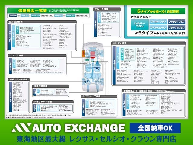「レクサス」「LS」「セダン」「愛知県」の中古車47