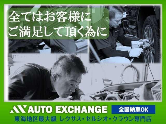 「レクサス」「LS」「セダン」「愛知県」の中古車49