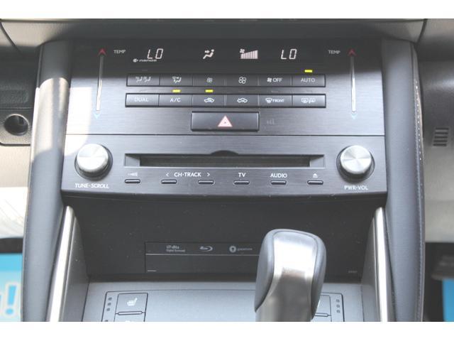 IS300h バージョンL/SDマルチ/黒革/三眼LED(22枚目)