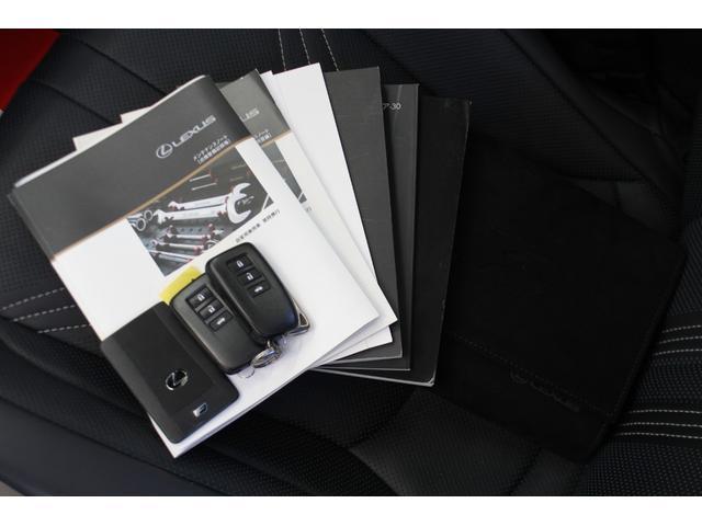 ベースグレード SDマルチ/黒革シート/サンルーフ/PCS/レーンアシスト/オレンジキャリパー/三眼LEDヘッドライト/HUD/ASC/クリアランスソナー(46枚目)