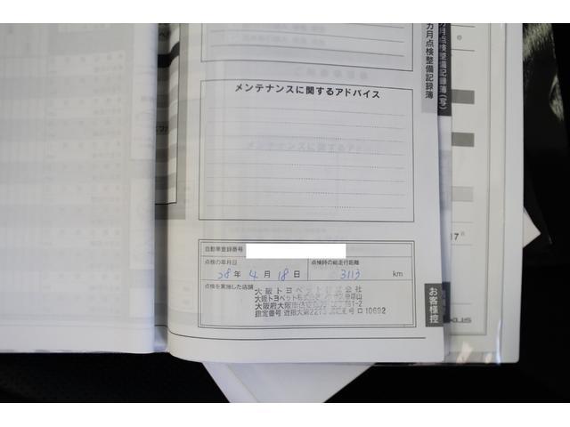 ベースグレード SDマルチ/黒革シート/サンルーフ/PCS/レーンアシスト/オレンジキャリパー/三眼LEDヘッドライト/HUD/ASC/クリアランスソナー(47枚目)