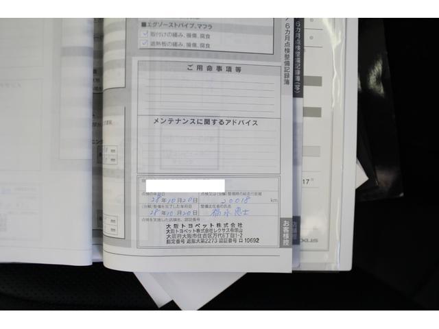 ベースグレード SDマルチ/黒革シート/サンルーフ/PCS/レーンアシスト/オレンジキャリパー/三眼LEDヘッドライト/HUD/ASC/クリアランスソナー(48枚目)
