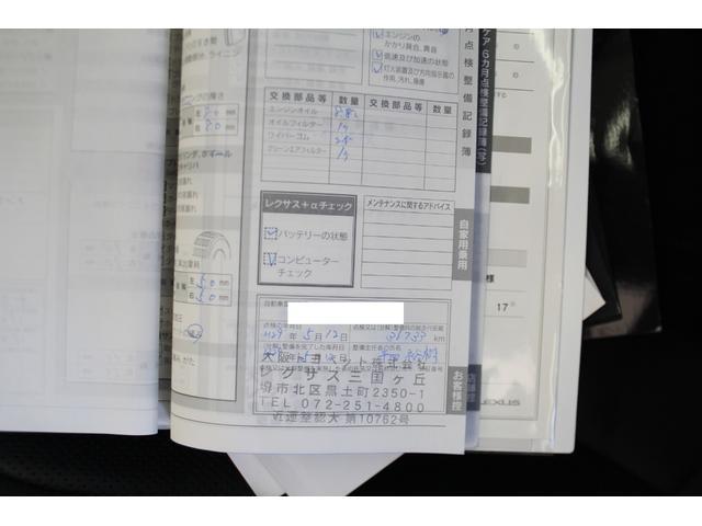 ベースグレード SDマルチ/黒革シート/サンルーフ/PCS/レーンアシスト/オレンジキャリパー/三眼LEDヘッドライト/HUD/ASC/クリアランスソナー(49枚目)