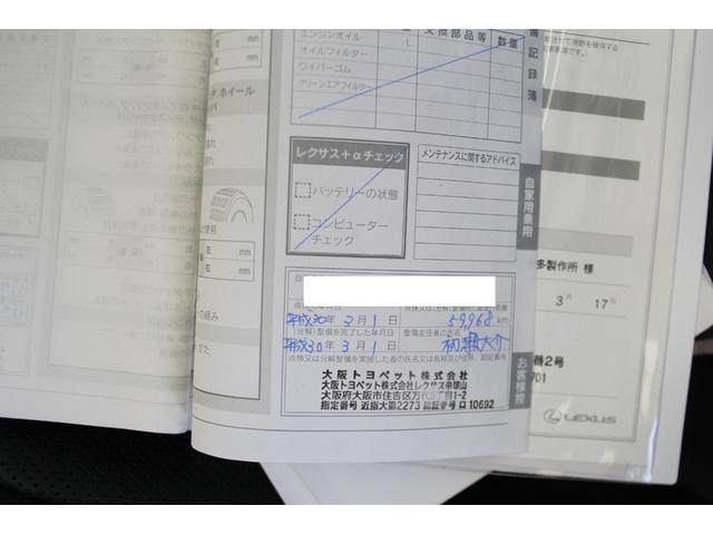 ベースグレード SDマルチ/黒革シート/サンルーフ/PCS/レーンアシスト/オレンジキャリパー/三眼LEDヘッドライト/HUD/ASC/クリアランスソナー(51枚目)