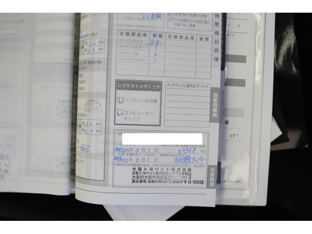 ベースグレード SDマルチ/黒革シート/サンルーフ/PCS/レーンアシスト/オレンジキャリパー/三眼LEDヘッドライト/HUD/ASC/クリアランスソナー(52枚目)