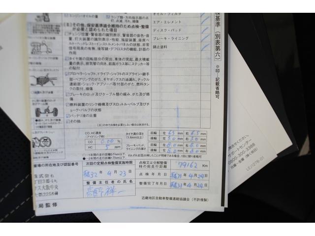 ベースグレード SDマルチ/黒革シート/サンルーフ/PCS/レーンアシスト/オレンジキャリパー/三眼LEDヘッドライト/HUD/ASC/クリアランスソナー(53枚目)