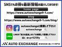 ベースグレード SDマルチ/黒革シート/サンルーフ/PCS/レーンアシスト/オレンジキャリパー/三眼LEDヘッドライト/HUD/ASC/クリアランスソナー(3枚目)