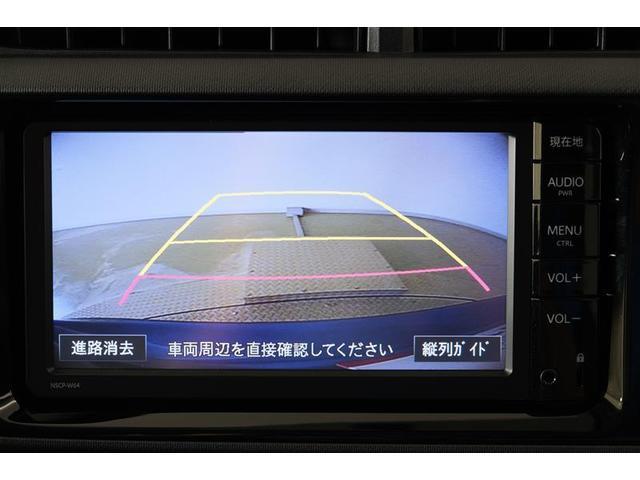 Gブラックソフトレザーセレクション クルーズコントロール CD メモリーナビ ワンセグ バックカメラ ETC スマートキー 盗難防止システム アルミホイール オートエアコン レザーシート(13枚目)