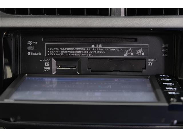 Gブラックソフトレザーセレクション クルーズコントロール CD メモリーナビ ワンセグ バックカメラ ETC スマートキー 盗難防止システム アルミホイール オートエアコン レザーシート(14枚目)