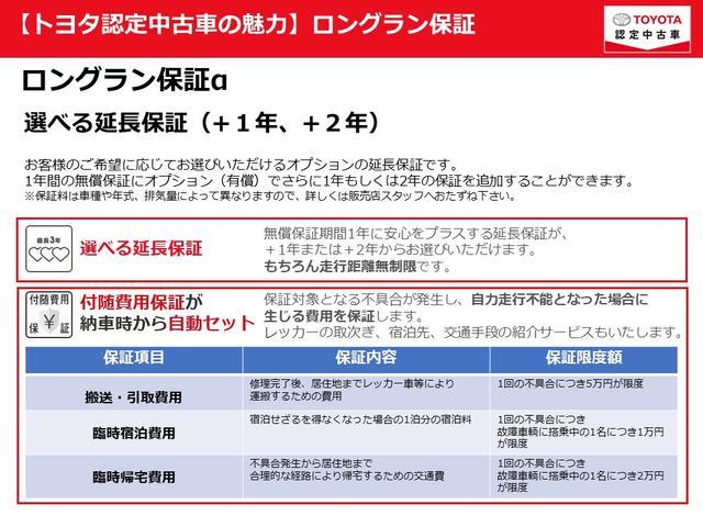 F ナビ&TV メモリーナビ フルセグ DVD再生 LEDヘッドランプ キーレス CD(36枚目)