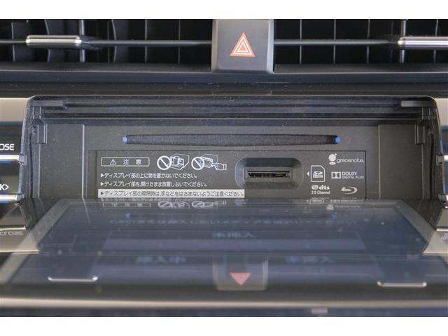 Gレザーパッケージ Mルーフ ドライブレコーダー 本革 フルセグTV パワーシート ETC クルコン スマートキー AW セキュリティ ナビ/TV バックM メモリ-ナビ ワンオナ 衝突軽減S LEDヘッドライト CD(13枚目)