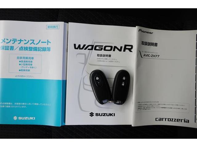 X ナビ&TV HDDナビ フルセグ ETC スマートキー LEDヘッドランプ キーレス アルミホイール CD(12枚目)