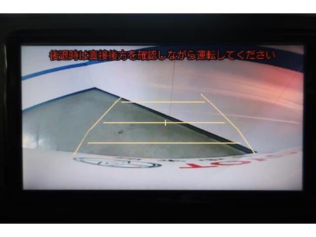 D ナビ&TV メモリーナビ ワンセグ バックカメラ キーレス CD ベンチシート 両側スライドドア アイドリングストップ(20枚目)