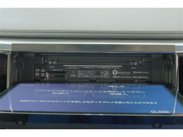 2.5Z Gエディション 被害軽減ブレーキ Bカメ 地デジTV LEDライト アルミホイール 盗難防止装置 CD ナビTV メモリーナビ スマートキー パワーシート キーレス 3列シート ABS DVD レーダーC エアコン(13枚目)