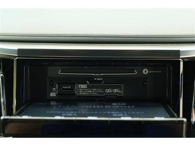 2.5Z Aエディション ゴールデンアイズ Bモニター フルセグTV AW スマートキー LED ETC ナビTV メモリーナビ キーレス クルコン DVD 両側電動ドア 盗難防止装置 3列シート(14枚目)