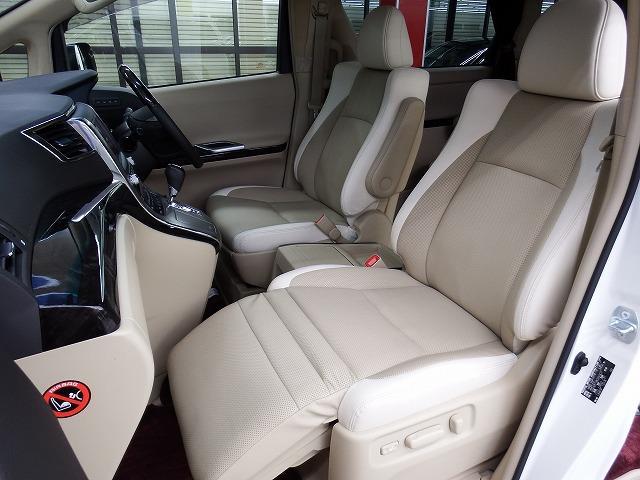 トヨタ ヴェルファイア 3.5V プレミアムシートエディション寒冷地仕様パノラミック