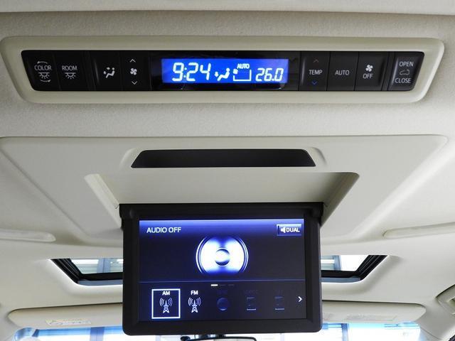 3.5GF モデリスタエアロSR純正SDナビTVパノラミック後席モニター本革シート&シートヒーターJBLサウンド外22インチAW車高調レーダークルーズ両側パワースライド&パワーバックドアLEDヘッド&フォグETC(7枚目)