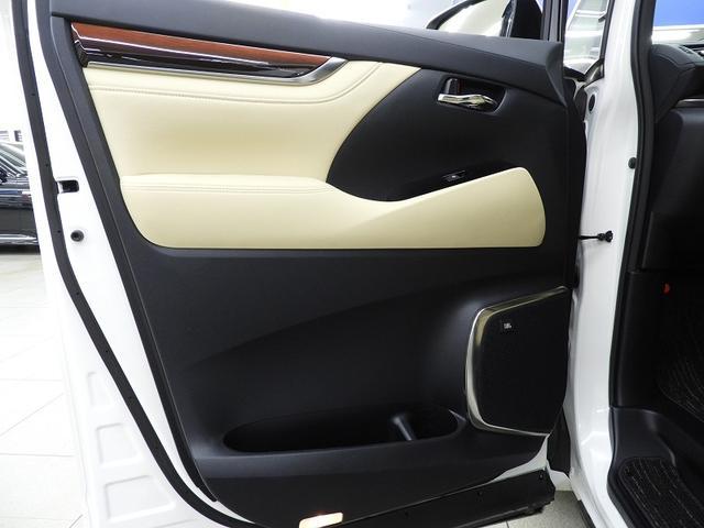 3.5GF モデリスタエアロSR純正SDナビTVパノラミック後席モニター本革シート&シートヒーターJBLサウンド外22インチAW車高調レーダークルーズ両側パワースライド&パワーバックドアLEDヘッド&フォグETC(64枚目)