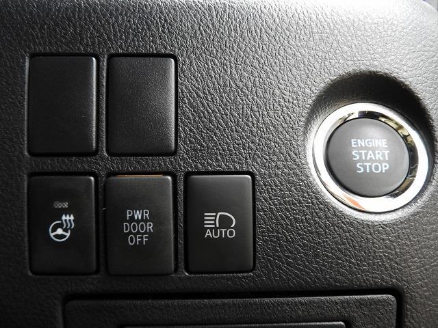 3.5V L モデリスタエアロSR純正SDナビTVパノラミック後席モニター本革シート&シートヒーターJBLサウンド両側Pスライド&PバックドアBSMデジタルミラーETCレーダークルーズ&プリクラ17AWスマートキー(46枚目)