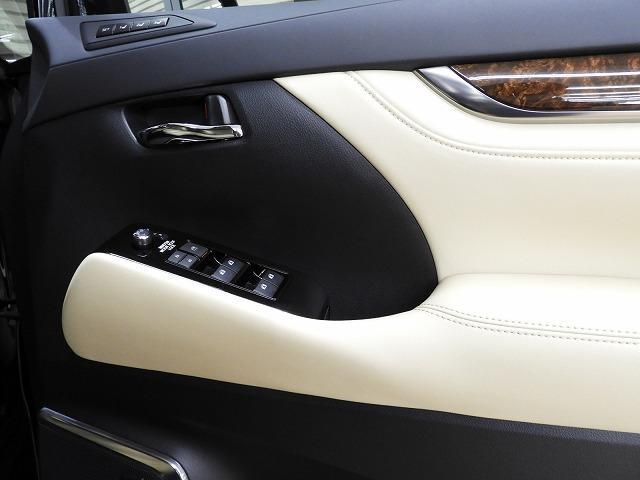 3.5V L モデリスタエアロSR純正SDナビTVパノラミック後席モニター本革シート&シートヒーターJBLサウンド両側Pスライド&PバックドアBSMデジタルミラーETCレーダークルーズ&プリクラ17AWスマートキー(62枚目)