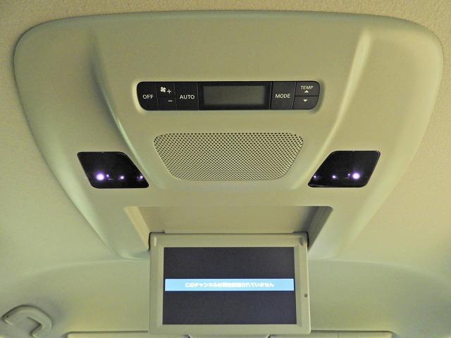250ハイウェイスタープレミアム 純正HDDナビTV後席モニターAVM本革&シートヒーター両側パワースライド&パワーバックドアLEDヘッド&フォグETCインテリジェントクルーズ純正18AWスマートルームミラー エマージェンシーブレーキ(4枚目)